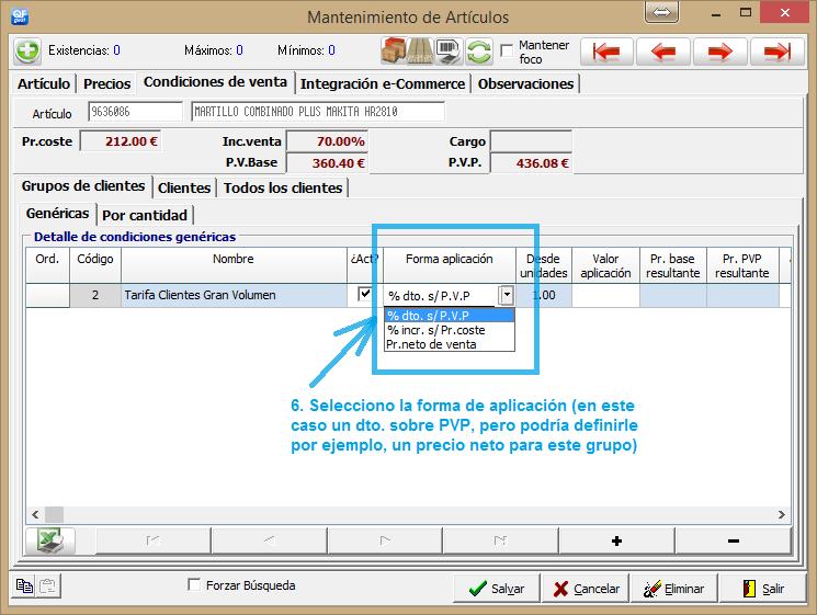 Modificar_condiciones_venta_articulo_4