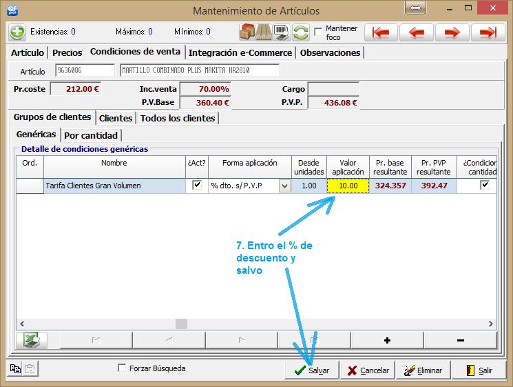 Modificar_condiciones_venta_articulo_5