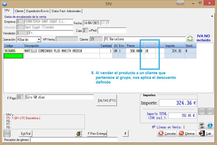 Modificar_condiciones_venta_articulo_6
