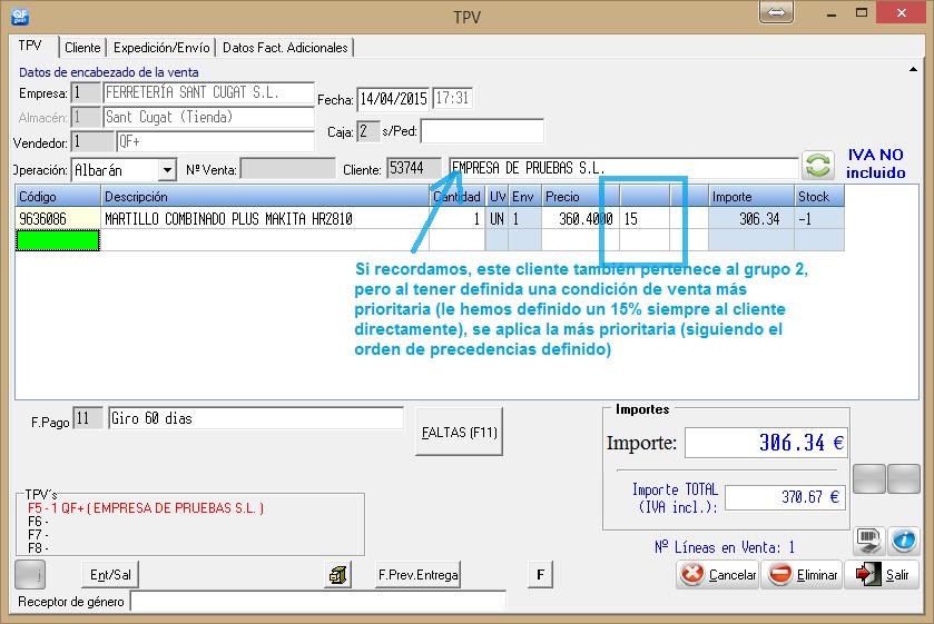 Modificar_condiciones_venta_articulo_7